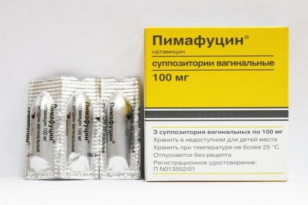 Свечи от молочницы Пимафуцин
