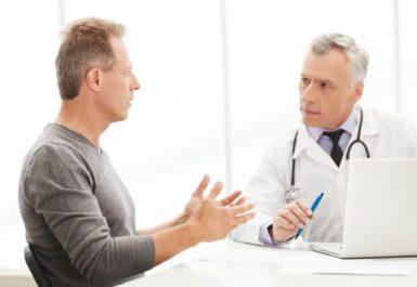 Простата - что это? Симптомы, лечение и гиперплазия предстательной железы