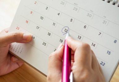 Как рассчитать день овуляции или когда надо ждать малыша?